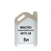 Масло смазочное ИГП-18 для ПШМ