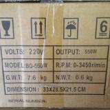 Vista SM BG-550W