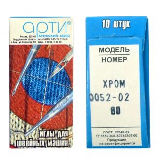 Игла швейная 0052-02