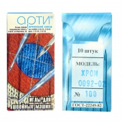 Игла швейная 0092-02