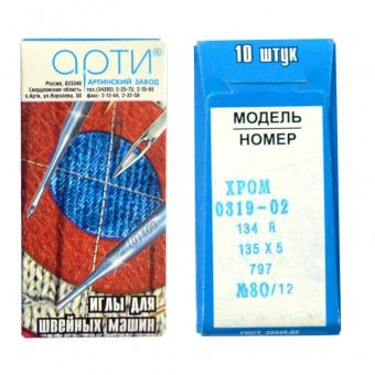 Игла швейная 0319-02